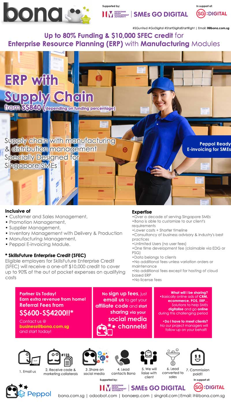 OE42 - ERP with Supply Chain